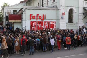 Фото с сайта vesti.ru
