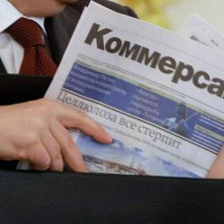 """Фото Владимира Родионова / РИА """"Новости"""""""